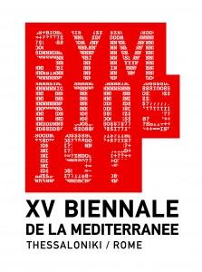 logo 15bienNeon-th+rome cc