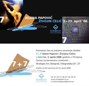 Jelena Papovic i Zivojin Celic-1