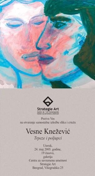 Rođena u Beogradu 1959. Studirala slikarstvo na Fakultetu likovnih umetnosti u Beogradu kod prof. Radenka Miševića i Čedomira Vasića 1983. Postdiplomske studije završila na FLU 1985. Predaje na istom fakultetu od 1997.