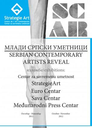 Centar za savremenu umetnost StrategieArt organizovao je odrzavanje Boarda i Skupštine BJCEMa (Biennale de la Mediterranée / www.bjcem.org )  26 – 27. oktobra.
